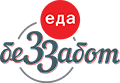 Логотип компании «Еда без забот»