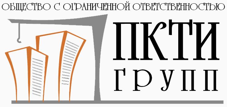 Проектная группа ООО «ПКТИгрупп»