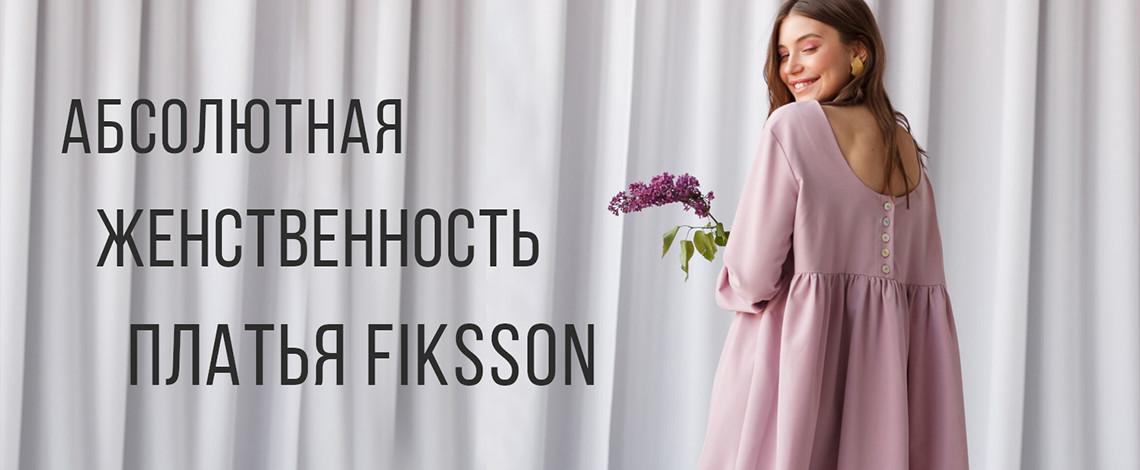 SMM продвижение сайта «EVE Fashionbar»