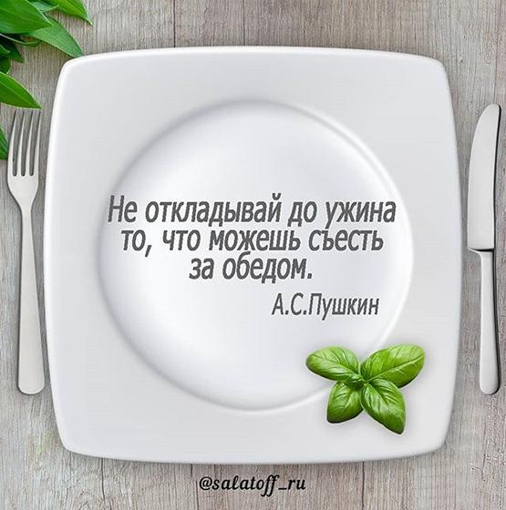 SMM продвижение сайта «Кухня №1»